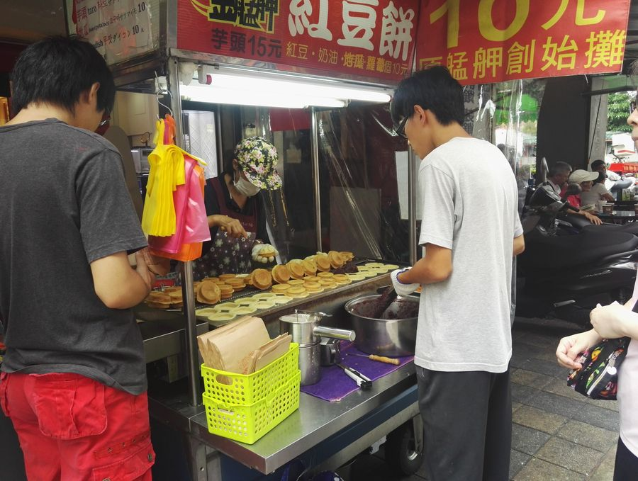 blog voyage taipei taiwan food car wheel pastries red bean