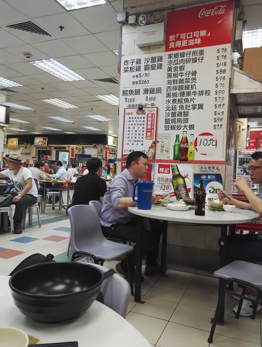 blog voyage hong kong food court