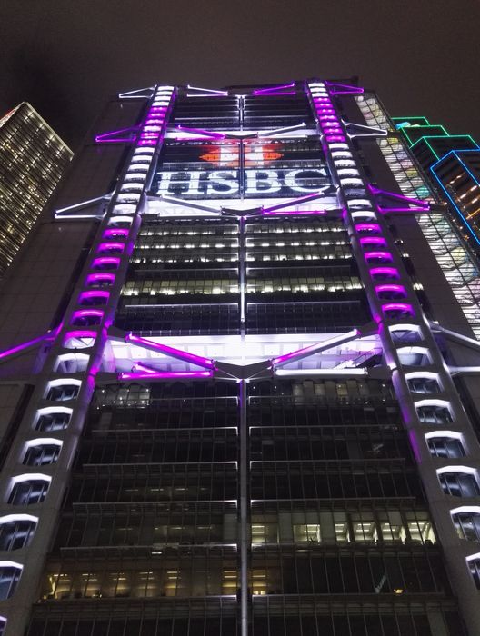 blog voyage hong kong hsbc building