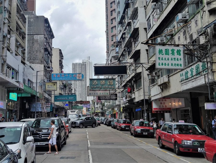 blog voyage hong kong kowloon city